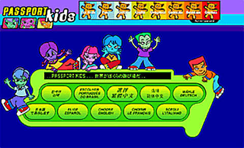 CTW Passport Kids site