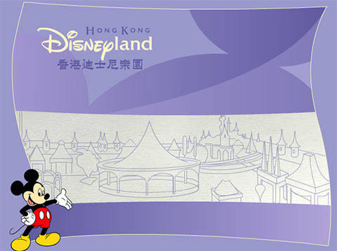 Disneyland Hong Kong site